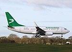 TURKMENISTAN AIRLINES BOEING 737-700 EZ-A007.jpg