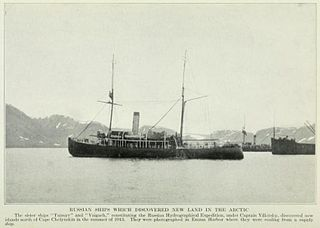 steam-powered icebreaker