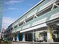 Taipei Metro Zhongyuan Station 2020-02-14.jpg