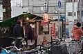 Takoyaki stall by sakura chihaya in Osaka.jpg
