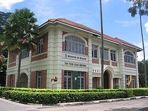 University of Malaya - Tan Teck Guan Building