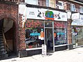 Tattoo Parlour - geograph.org.uk - 306643.jpg