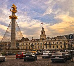 Tbilisi by L. Nioradze.jpg