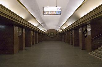 Teatralna (Kiev Metro) - The Station Hall