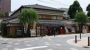 Temma-Tenjin Hanjo-tei in 201407