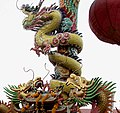 Temple Dragons (3242622726).jpg