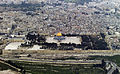 Temple Mount (Aerial view, 2007) 07.jpg