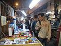 Temple Street 13, Hong Kong, Mar 06.JPG