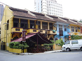 Bukit bintang wikipedia for Terraced house meaning