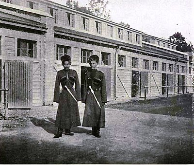 The Barracks at Peterhof, two cossacks of the escort.jpg