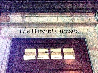 The Harvard Crimson - The Harvard Crimson office