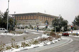 Knesset - The Knesset in winter