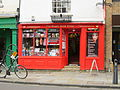 The Magic Joke Shop, Cambridge, England - IMG 0651.JPG