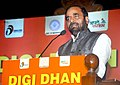 "The Minister of State for Home Affairs, Shri Hansraj Gangaram Ahir addressing at the ""DIGI DHAN MELA"", in Mumbai on January 03, 2017.jpg"