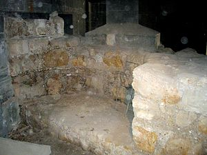 New Church of the Theotokos - Remains of the Nea.