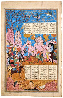 220px The Slaying of Siy%C3%A2vash  Ferdowsi%27s Shahnameh - سیاوش پسر کاووس