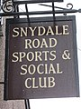 The Snydale Road Sports and Social club (geograph 3038849).jpg