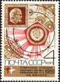 The Soviet Union 1969 CPA 3820 stamp (USSR Emblems Dropped on Venus, Radiotelescope and Orbits).png