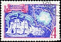 The Soviet Union 1970 CPA 3852 stamp (Sloops-of-war Mirny and Vostok and Antarctic Map with Expedition Route) cancelled.jpg
