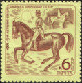 The Soviet Union 1971 CPA 4014 stamp (Equestrianism. Dressage).png