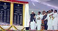 The Union Finance Minister, Shri Pranab Mukherjee laid the foundation stone of ESIC Medical Education Complex, at Gulbarga, Karnataka on May 29, 2010.jpg