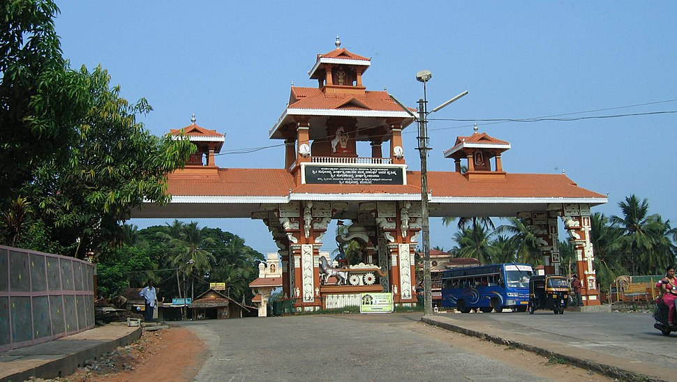 The gate to Udupi Town