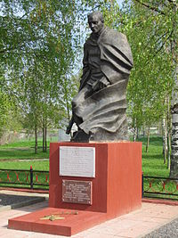 The grave of the Hero of the Soviet Union Ivan Astakhov.JPG