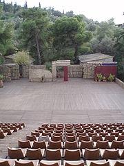 Η Σκηνή του θεάτρου της Δ. Στράτου