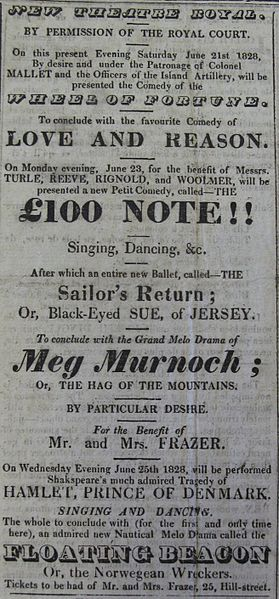 File:Theatre Royal Jersey 21 June 1828.jpg
