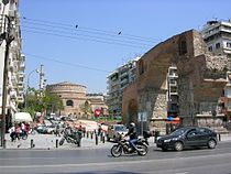 Thessaloniki Arch and tomb of Galerius.jpg