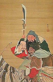 <i>Guandao</i> Type of pole weapon