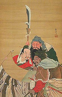Three Brothers (Bei, Yu, Fei).jpg