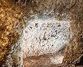 Thuringia asv2020-07 Friedrichroda Cave img07.jpg