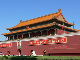Gate of Heavenly Peace (Tiananmen) in Beijing