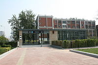 Tianjin metro line 3 吳家窯 EXIT-A1 2012-10-03 0002.JPG