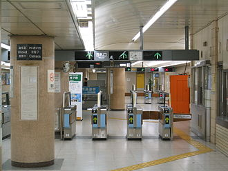 Nagoya Municipal Subway - Ticket gates