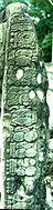 Tikal St10r.jpg
