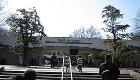 Tobe zoo とべ動物園.jpg