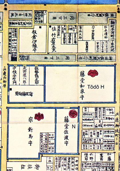 File:Todo Residenz in Edo.jpg