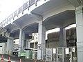 Tokaido Shinkansen Shiodome Bl.jpg
