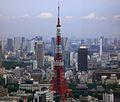 Tokyo Tower and around Buildings.jpg