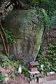 Tono Kizugawa Kyoto pref Japan01s3.jpg