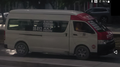ToyotaHiAceTaxiCancunCentro.png