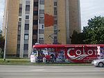 Tramvaj u Divaltovoj u Osijeku.JPG