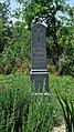 Tri nadgrobna spomenika u Sremskim Karlovcima, nadgrobni spomenik borcima NOB 02.jpg