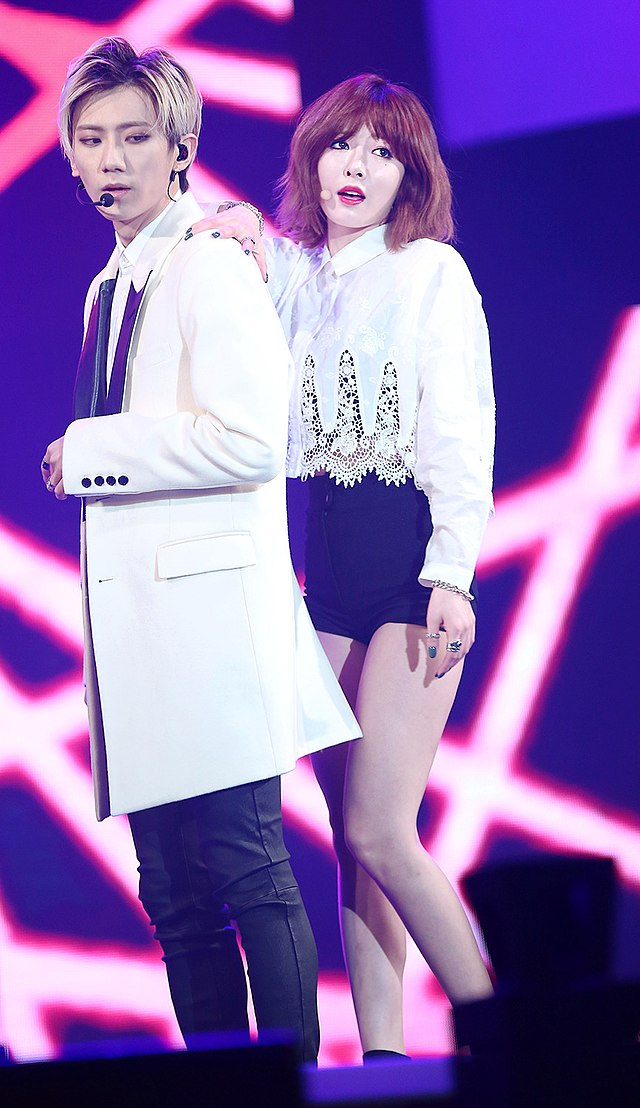 Hyuna og hyunseung dating 2012