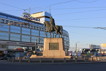 The bronze statue of Alexander Nevsky, and in the background, the Hotel Moscow [ru
