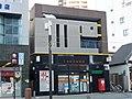 Tsuchiura ekimae Post office.jpg