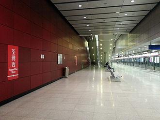 Tsuen Wan West station - Image: Tsuen Wan West Station 2013 part 2