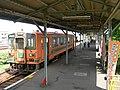 Tsugarugoshogawara-Station-Platform.jpg